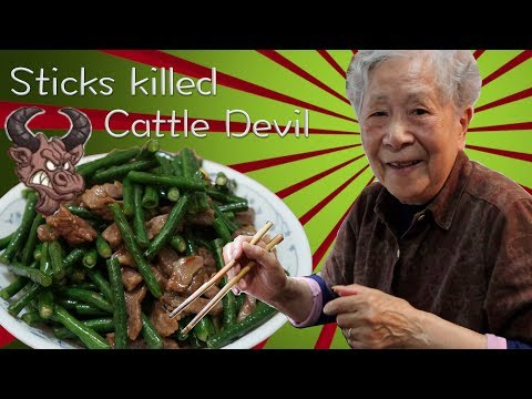 Chinese Recipe:Stir-fried Green String Beans with beef (Nickname : Sticks killed Cattle Devil)