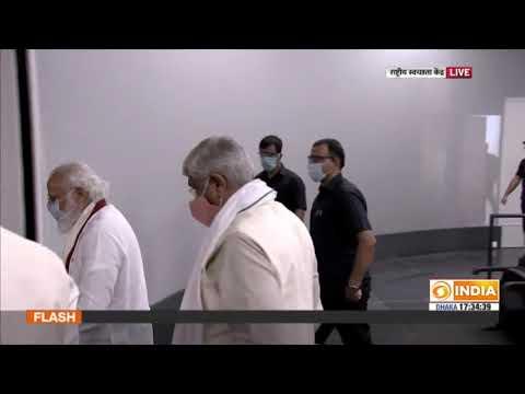 PM Modi inaugurates Rashtriya Swachhta Kendra