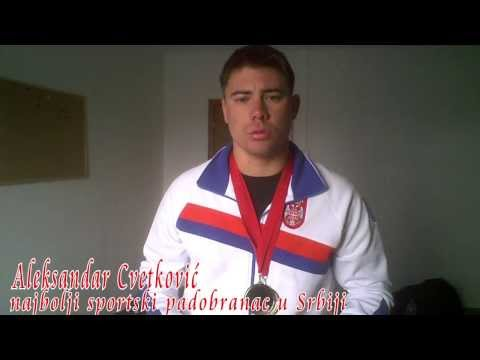 Aleksandar Cvetkovic - Poruka povodom izbacivanja iz reprezentacije Srbije