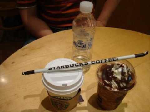Starbucks Coffee Frappuccino Light   Duration: 0:46. Марина Дорофеева No  Views