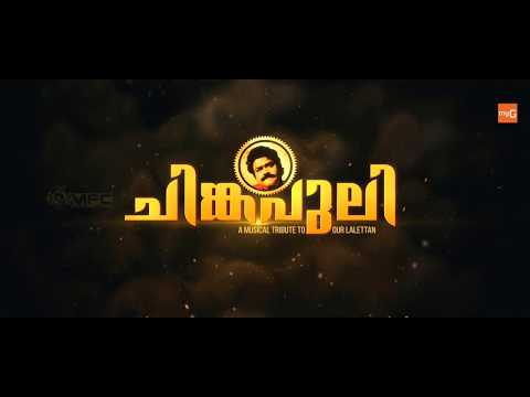 Chingapuli | A Musical Tribute to our Lalettan | Mohanlal Fans Club | MyG