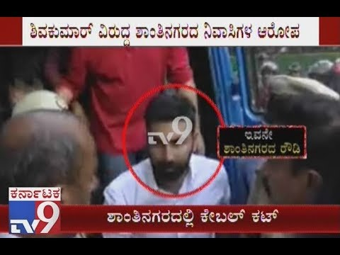 Cable Tv Connection Snapped in Shantinagar as Reports Against MLA Haris Son Is Being Telecasted