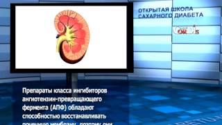 видео Уход за ногами при сахарном диабете: важные правила