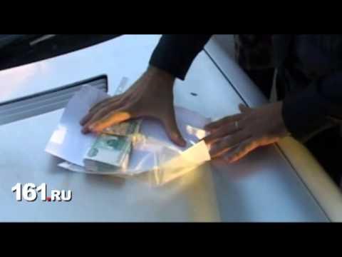 Ростов-на-Дону: почем должность в прокуратуре?