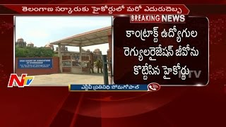 shock to telangana govt high court cancels contract employees regularization go    ntv