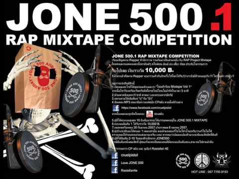 38-Nickname Jone 500 MIXTAPE VOL 1