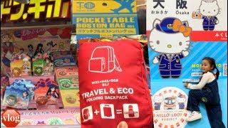 Umeda Osaka Japan | Don Quijote Japan + travel bag and more! | life in Japan | Japan vlog | JAPAN