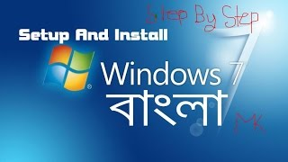 Bangla Tutorial : How To Setup Windows 7 8 10, XP Step by Step in Bangla for beginners