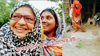 শ্বশুর বাড়িতে আমার দিন গুলো কেমন কাটতেছে/ How I spent my time in sasurbari / Bangladeshi mom Tisha
