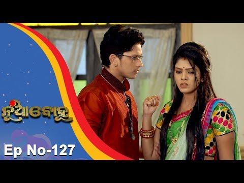 Nua Bohu | Full Ep 127 11th Dec 2017 | Odia Serial - TarangTV thumbnail