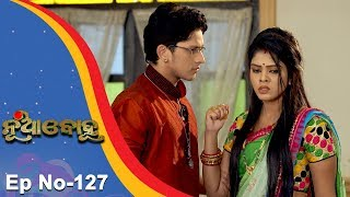 Nua Bohu | Full Ep 127 11th Dec 2017 | Odia Serial - TarangTV