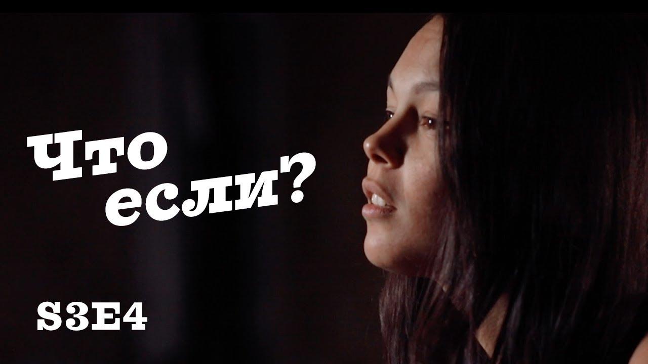 Реакция людей на неудобные вопросы / Что если / Реакция людей / Брендон Стоун / Секреты
