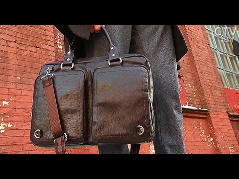 Мужские сумки от «Галантэя»: лаконичный дизайн, сдержанная цветовая гамма и оригинальная фурнитура