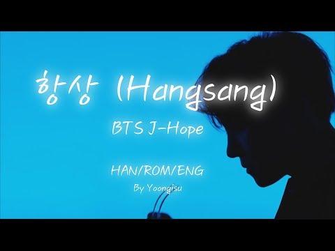 HANGSANG (항상) - BTS J-Hope Feat. Supreme Boi Lyrics MV [Han/Rom/Eng]