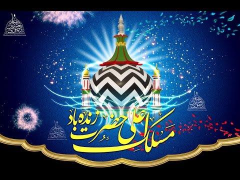 Asad iqbal new naat 2016 naat padte hain mustafa wale....