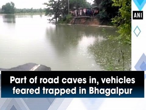 Part of road caves in, vehicles feared trapped in Bhagalpur - #Bihar News