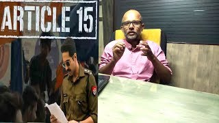 Article 15 Movie Review Strong Message Of Equality
