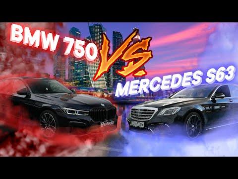BMW 750i стала на голову мощнее и быстрее M760Li.