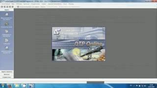 OTP Online   Установка win32 шаг 2   Установка авторизованного сертификата(В случае возникновения вопросов технического характера просьба обращаться на эл. адрес clb@otpbank.com.ua. В сообщ..., 2016-05-31T08:32:43.000Z)