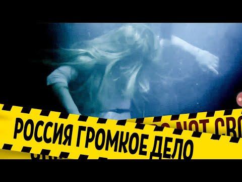 Исчезла как Влад Бахов! Девушка упала в коллектор в парке. О чём молчат друзья? Мария Басова.