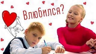 """Пермь  12 сезон """"Влюбился"""""""