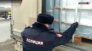 Сводка ГУ МВД России по Волгоградской области [30/01/2018]