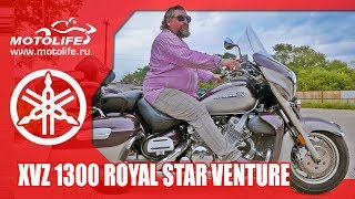 Yamaha  XVZ 1300 Royal Star Venture