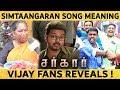 Sarkar Simtaangaran song Meaning | Vijay Fans Reveals | First Junction