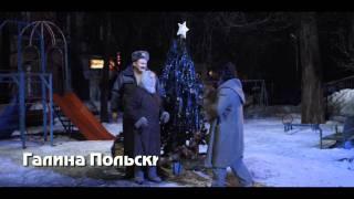 """soundtreck к фильму """"Улыбка судьбы"""""""