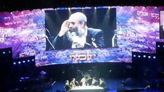 """יט כסלו תשע""""ו - הרב יהושע שפירא והרב שבתי סלבטיצקי"""