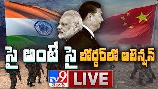 India-China Border Tensions LÏVE Updates - TV9 Exclusive