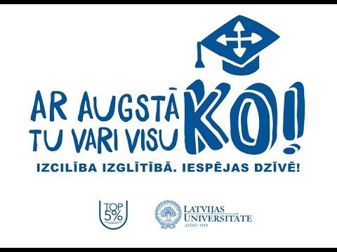 """Latvijas Universitāte izstādē """"Skola 2017"""""""