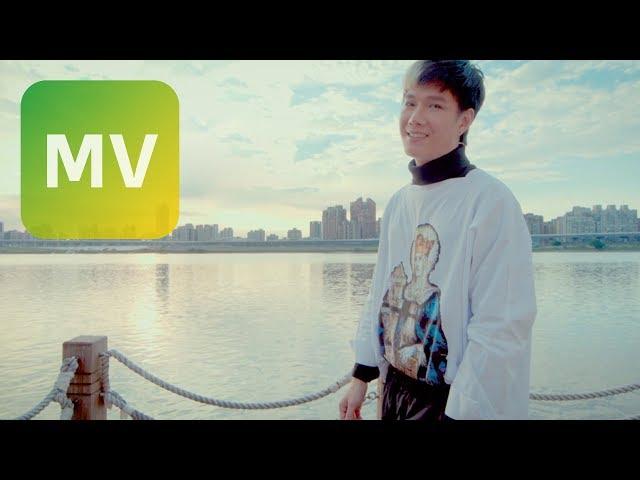 張與辰 Vic Teo《 給我們的歌 To Us 》Official MV 【HD】