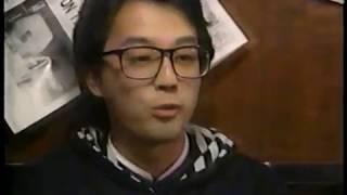 部落差別の現在 1991