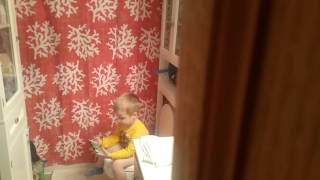 Scared on the potty