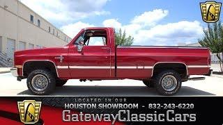 1982 Chevrolet Silverado Gateway Classic Cars #1247 Houston Showroom
