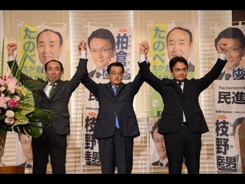 【栃木】「来る選挙で民進党が日本の政治を担いうる存在であることを示したい」岡田代表