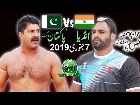 India Vs Pakistan Kabadi Match 2019 Faisalabad Match