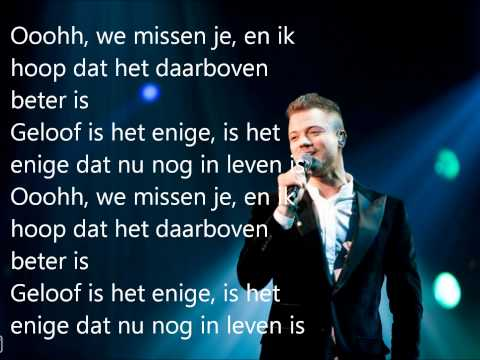 Gers Pardoel- We missen je ft. Case Mayfield (lyrics)