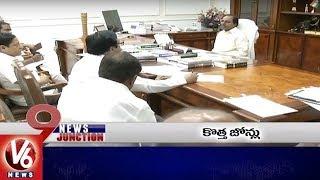 9PM Headlines | TS Employees Transfers | New Zones | TDP Mahanadu |...