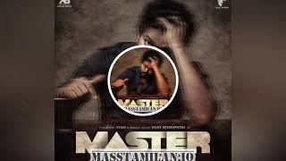 5.1 HD Master The Blaster From Master Audio Only