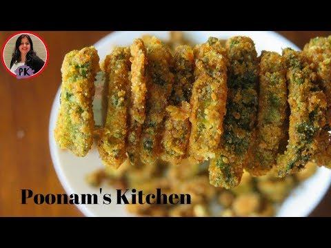 Crispy Karela Fry बनाने का बिल्कुल सटीक तरीका/  क्रिस्पी करेला फ्राई  Poonam's Kitchen
