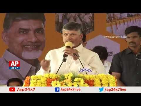 AP CM Chandrababu Naidu Excellent Speech At Janmabhoomi - Maa Vooru Program | Prakasam | AP24x7
