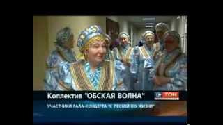 Телевизионный обзор новостей. 17.11.13. 16+