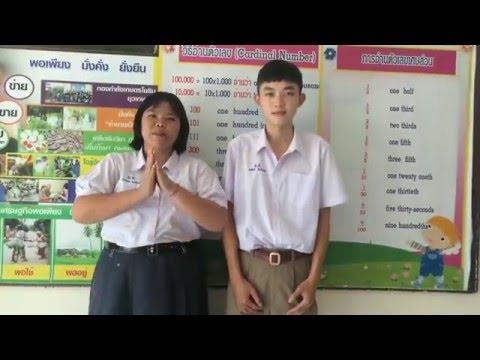ม.ช. 58 ประวัติศาสตร์ไทย 4/2 เรื่อง อาณาจักรธนบุรี