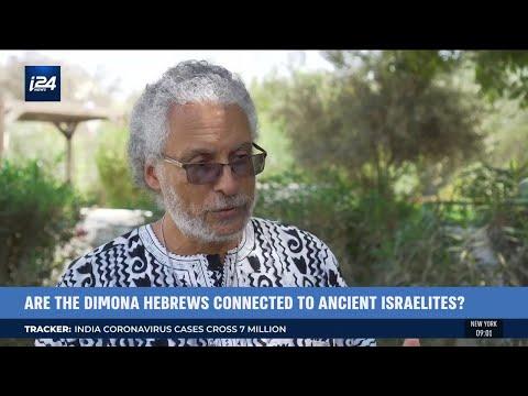 Hebrew Israelite Scholar, Sar Ahmadiel Ben Yehuda, On