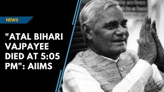 Atal Bihari Vajpayee Died At 5:05 PM : AIIMS
