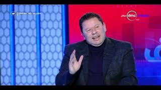 الحريف - رهان رضا عبد العال على عدم صعود المنتخب الوطنى فى كأس العالم