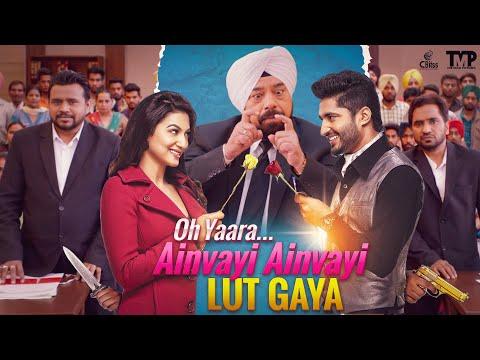 Download Latest Punjabi Comedy Drama Movie 2021 | Punjabi Comedy Movie 2021 | Kumar Records | Punjabi Movies