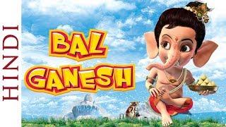 Bal Ganesh OFFICIAL Full Movie (HD) – Popular Animation Movie For Kids – Shemaroo Sunflower Kidz